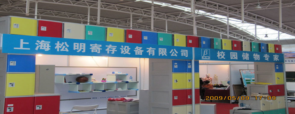 China best ABS Plastic Lockers on sales