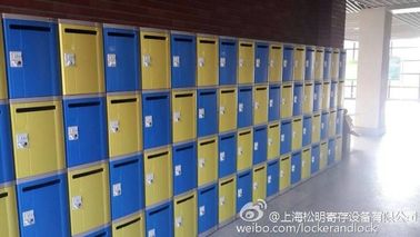 China Durable Colorful Changing Room Lockers / Anti - Water Coin Operated Lockers supplier
